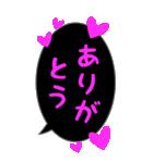BIG★蛍光風ハート♡1日常会話(個別スタンプ:1)
