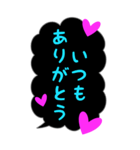 BIG★蛍光風ハート♡1日常会話(個別スタンプ:2)