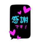 BIG★蛍光風ハート♡1日常会話(個別スタンプ:5)