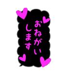 BIG★蛍光風ハート♡1日常会話(個別スタンプ:6)