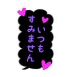 BIG★蛍光風ハート♡1日常会話(個別スタンプ:7)