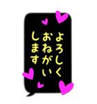 BIG★蛍光風ハート♡1日常会話(個別スタンプ:8)