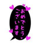BIG★蛍光風ハート♡1日常会話(個別スタンプ:10)