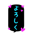 BIG★蛍光風ハート♡1日常会話(個別スタンプ:11)