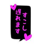 BIG★蛍光風ハート♡1日常会話(個別スタンプ:12)