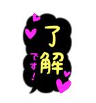 BIG★蛍光風ハート♡1日常会話(個別スタンプ:15)