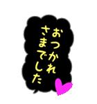 BIG★蛍光風ハート♡1日常会話(個別スタンプ:17)