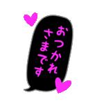 BIG★蛍光風ハート♡1日常会話(個別スタンプ:18)
