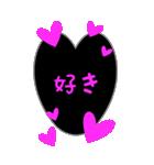 BIG★蛍光風ハート♡1日常会話(個別スタンプ:19)