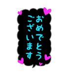 BIG★蛍光風ハート♡1日常会話(個別スタンプ:20)