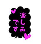 BIG★蛍光風ハート♡1日常会話(個別スタンプ:21)