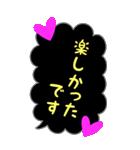 BIG★蛍光風ハート♡1日常会話(個別スタンプ:22)