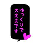 BIG★蛍光風ハート♡1日常会話(個別スタンプ:23)
