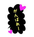 BIG★蛍光風ハート♡1日常会話(個別スタンプ:24)