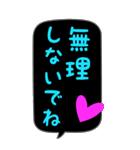 BIG★蛍光風ハート♡1日常会話(個別スタンプ:25)
