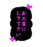 BIG★蛍光風ハート♡1日常会話(個別スタンプ:26)