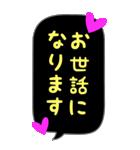 BIG★蛍光風ハート♡1日常会話(個別スタンプ:27)
