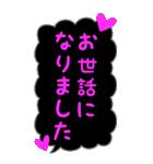 BIG★蛍光風ハート♡1日常会話(個別スタンプ:28)