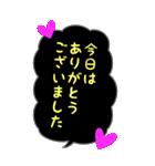BIG★蛍光風ハート♡1日常会話(個別スタンプ:29)
