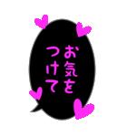 BIG★蛍光風ハート♡1日常会話(個別スタンプ:31)