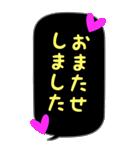 BIG★蛍光風ハート♡1日常会話(個別スタンプ:32)