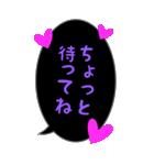 BIG★蛍光風ハート♡1日常会話(個別スタンプ:33)