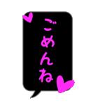 BIG★蛍光風ハート♡1日常会話(個別スタンプ:34)