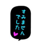 BIG★蛍光風ハート♡1日常会話(個別スタンプ:35)