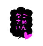 BIG★蛍光風ハート♡1日常会話(個別スタンプ:36)