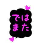 BIG★蛍光風ハート♡1日常会話(個別スタンプ:37)