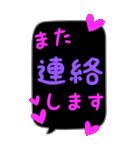 BIG★蛍光風ハート♡1日常会話(個別スタンプ:38)