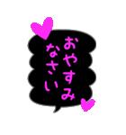 BIG★蛍光風ハート♡1日常会話(個別スタンプ:39)