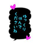 BIG★蛍光風ハート♡1日常会話(個別スタンプ:40)