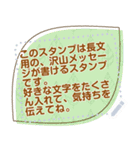 長文用大人シンプルナチュラルメッセージ1(個別スタンプ:3)