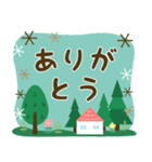 北欧風すたんぷ★森の毎日使える日常会話(個別スタンプ:1)