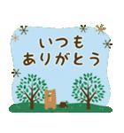 北欧風すたんぷ★森の毎日使える日常会話(個別スタンプ:2)
