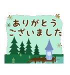 北欧風すたんぷ★森の毎日使える日常会話(個別スタンプ:4)