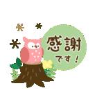 北欧風すたんぷ★森の毎日使える日常会話(個別スタンプ:5)