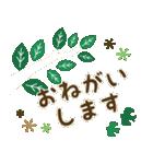 北欧風すたんぷ★森の毎日使える日常会話(個別スタンプ:6)