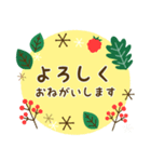 北欧風すたんぷ★森の毎日使える日常会話(個別スタンプ:8)