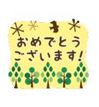 北欧風すたんぷ★森の毎日使える日常会話(個別スタンプ:10)