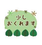北欧風すたんぷ★森の毎日使える日常会話(個別スタンプ:12)