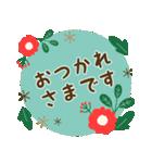 北欧風すたんぷ★森の毎日使える日常会話(個別スタンプ:14)