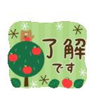 北欧風すたんぷ★森の毎日使える日常会話(個別スタンプ:15)