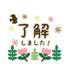 北欧風すたんぷ★森の毎日使える日常会話(個別スタンプ:16)