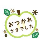 北欧風すたんぷ★森の毎日使える日常会話(個別スタンプ:17)