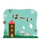 北欧風すたんぷ★森の毎日使える日常会話(個別スタンプ:18)