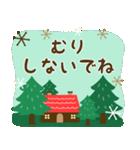 北欧風すたんぷ★森の毎日使える日常会話(個別スタンプ:25)
