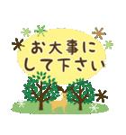 北欧風すたんぷ★森の毎日使える日常会話(個別スタンプ:26)