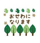 北欧風すたんぷ★森の毎日使える日常会話(個別スタンプ:27)